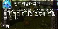 0116_190617.jpg