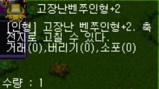 6bed448f89d99e8e74ea9fc1d61605c2_1613828675_1616.PNG