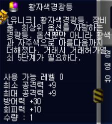 6bed448f89d99e8e74ea9fc1d61605c2_1613896580_6029.PNG